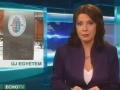 Egyetem lett a Budapesti Műszaki Főiskolából - ECHO TV