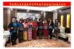 Az IRSEL európai uniós ERASMUS+ projekt elismerése Kínában